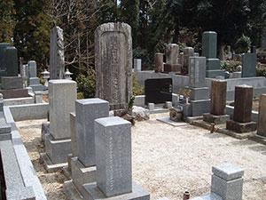 関鉄之介の墓